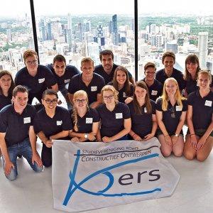 KOers Travels Committee